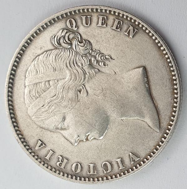 India - 1 Rupee 1840, Victoria, Silver