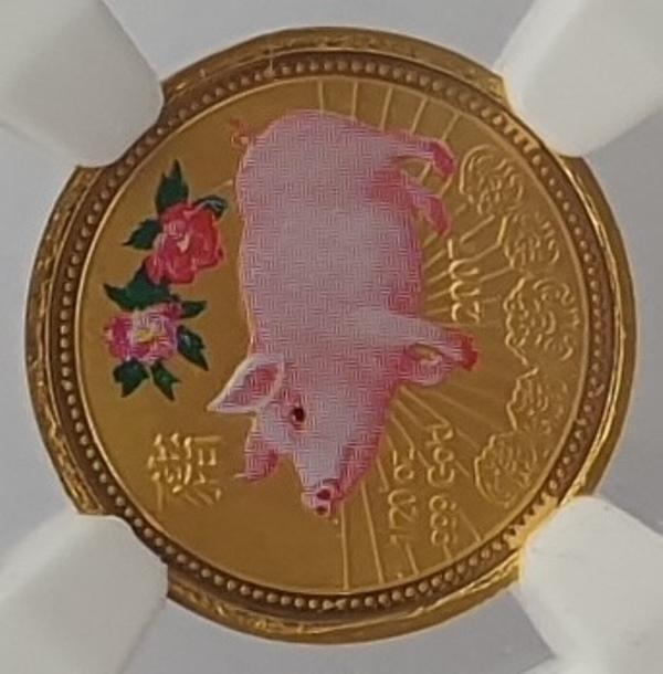 Niue - 2 Dollars 2007, Elizabeth II, Year of the Pig, Colorized, (MS 68)
