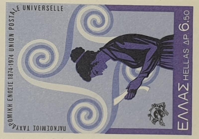 Greece - 6,50 Drachmas 1974