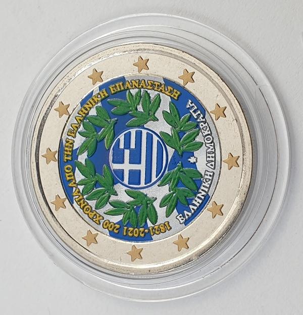 Ελλάδα - 2 Ευρώ 2021, Έγχρωμο, Ακυκλοφόρητο, 200 Χρόνια από την Ελληνική Επανάσταση