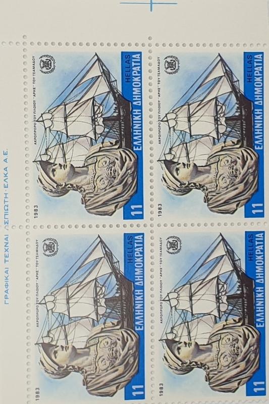 Greece - 11 Drachmas 1983