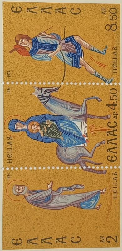Greece - 2 Drachmas and 4,50 Drachmas and 8,50 Drachmas 1974