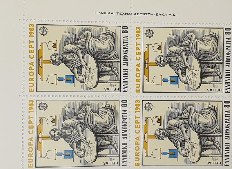 Greece - 80 Drachmas 1983