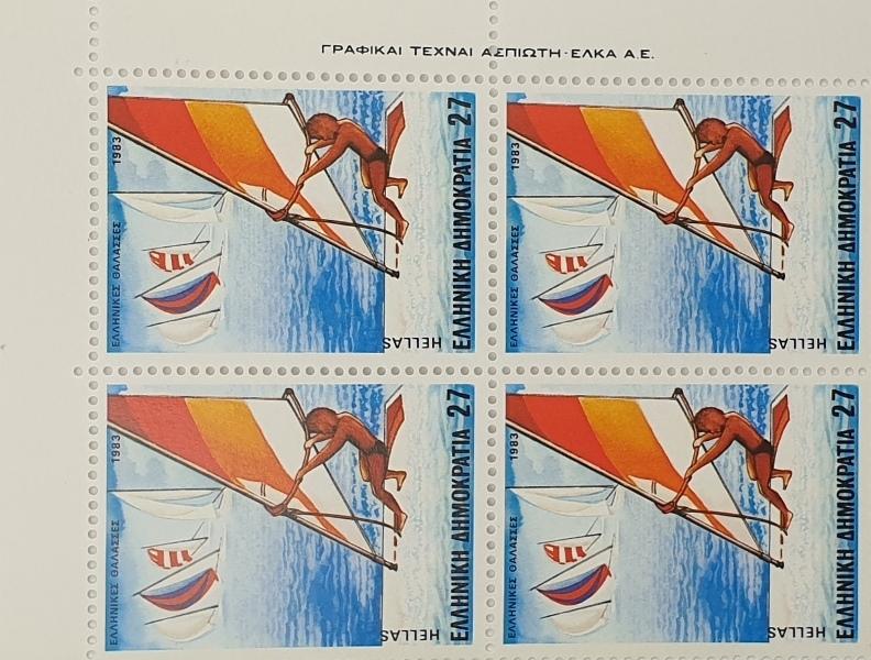 Greece - 27 Drachmas 1983