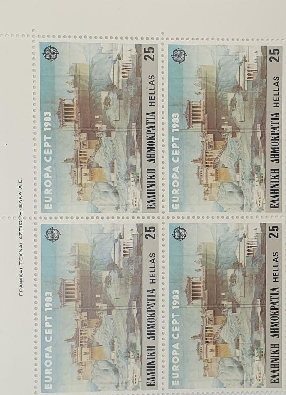 Greece - 25 Drachmas 1983