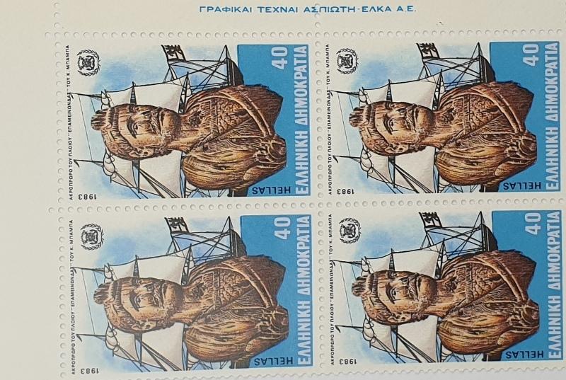 Greece - 40 Drachmas 1983