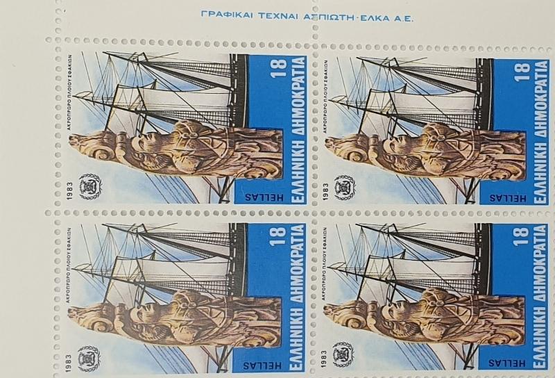 Greece - 18 Drachmas 1983