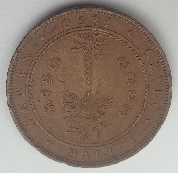 Sri Lanka - 5 Cents 1870, Victoria