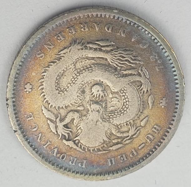 Hupeh Province - 10 Fen 1894, Guangxu Pen Sheng, Silver