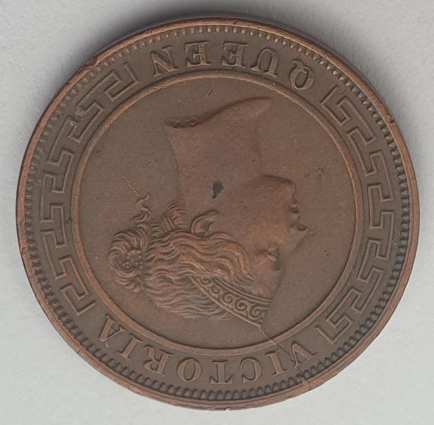Sri Lanka - 1 Cent 1870, Victoria