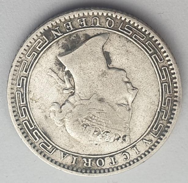 Sri Lanka - 25 Cents 1899, Victoria, Silver