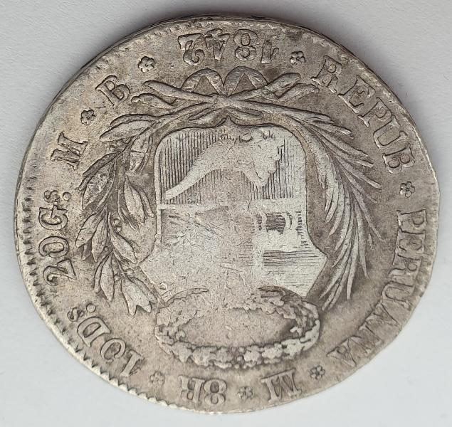 Peru - 8 Reales 1842, Silver