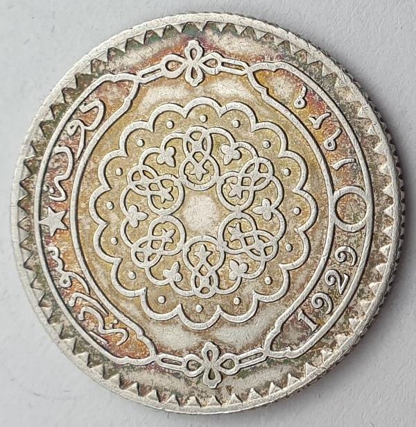 Syria - 25 Piastres 1929, Silver