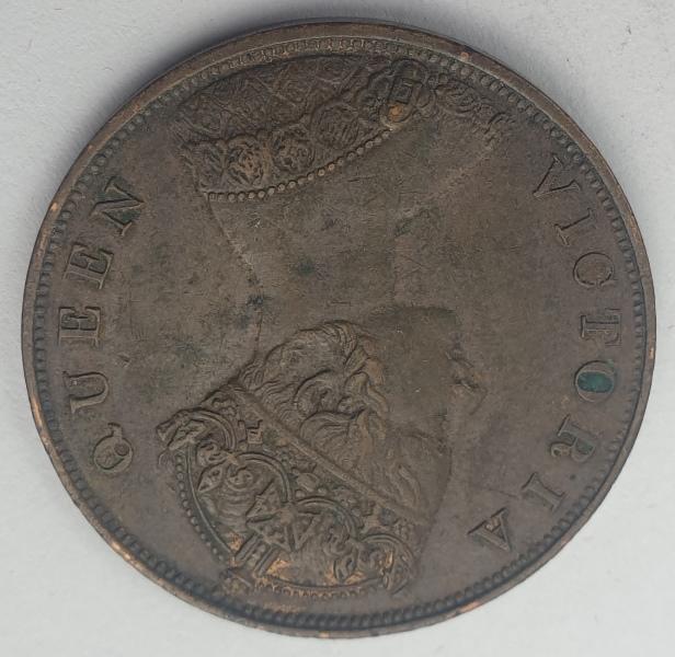 Hong Kong - 1 Cent 1875, Victoria