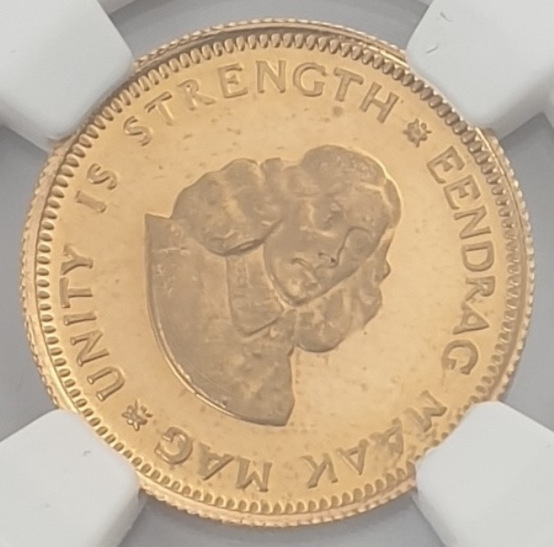 South Africa - 1 Rand 1969 (PF 66 ULTRA CAMEO)