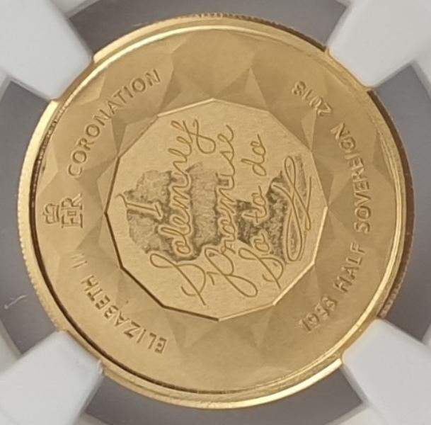 England - Half Sovereign 2018 (PF 69 ULTRA CAMEO), Gibraltar, Elizabeth II Coronation