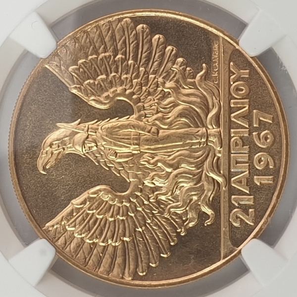 Greece - 100 Drachmas 1967(1970) (MS 67), 1967 Revolution