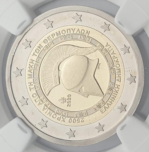 Greece - 2 Euro 2020 (PF 67 ULTRA CAMEO), Battle of Thermopylae 2500th Anniversary