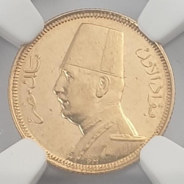 Egypt - 20 Qirsh AH1349//1930 (MS 61)