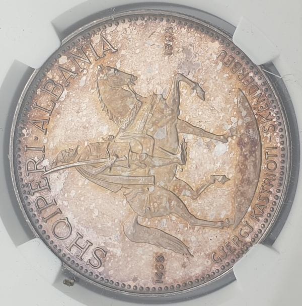 Albania - 10 Leke 1969S (PF 65 ULTRA CAMEO), Prince Skanderbeg, Silver