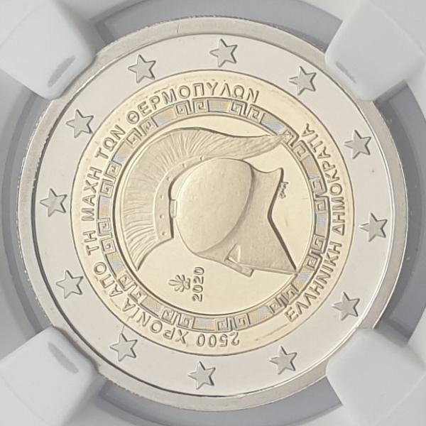 Greece - 2 Euro 2020 (PF 68 ULTRA CAMEO), Battle of Thermopylae 2500th Anniversary